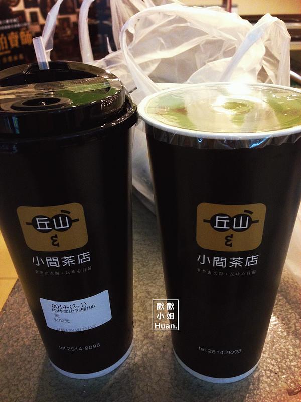 捷運西門&小南門站美食 丘山小茶店 喝茶了 坐下 帶走 隨意 隨興 隨緣 來喝台灣茶