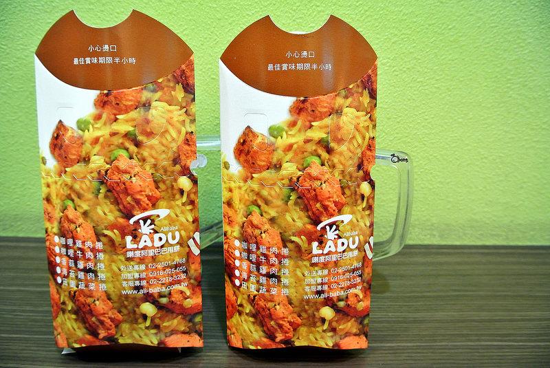 捷運松江南京站美食   喇度阿里巴巴手工甩餅創始店 一捲上手 滿足您口