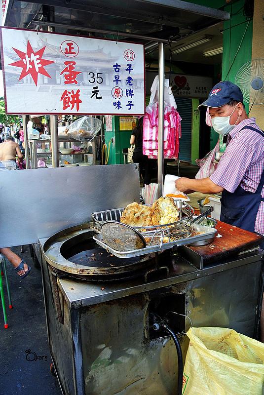 捷運圓山站美食   大龍街炸蛋餅 大龍夜市40年古早味 老牌蔥油餅 - 夢想環遊日本