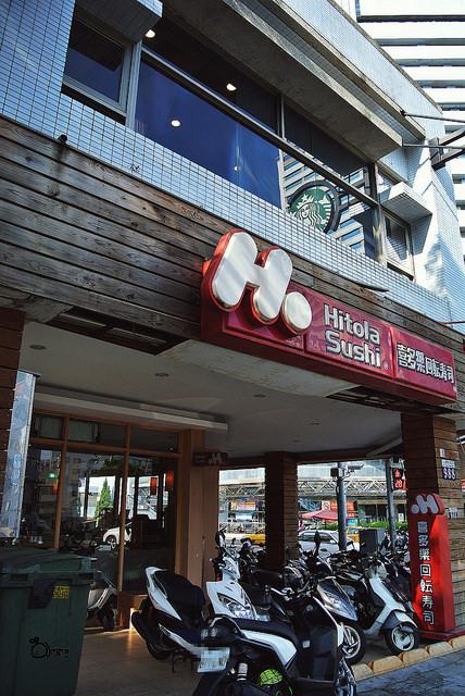 臺中西屯美食   喜多樂迴轉壽司 全面均一價只要18元 - ぴぴ夢想環遊日本