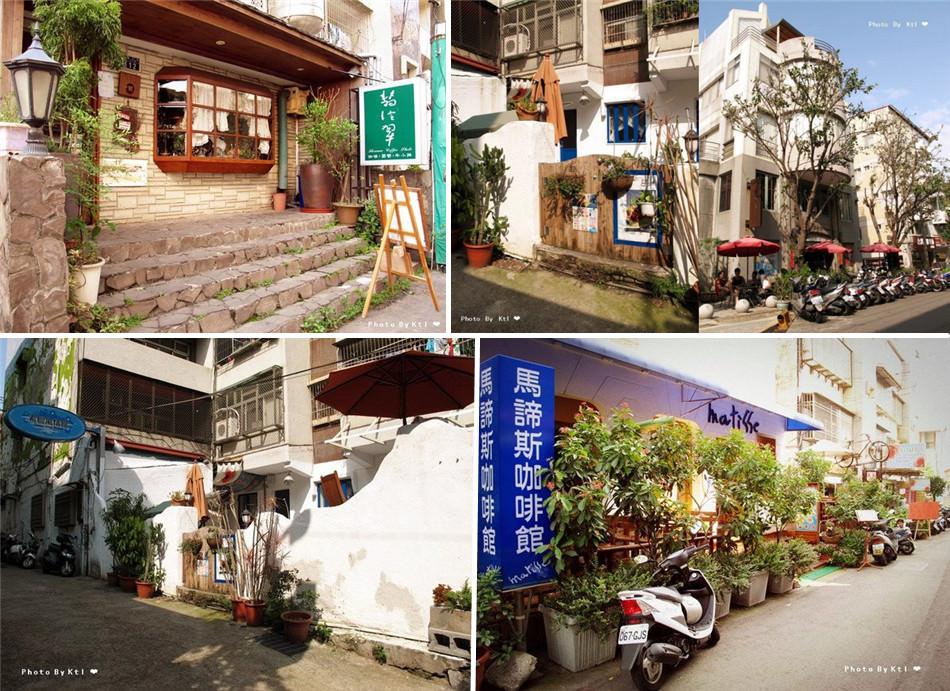 臺中龍井景點 東海藝術街 聚集人文藝術 餐飲美食 生活雜貨 一條充滿特色的寧靜街道 - 夢想環遊日本