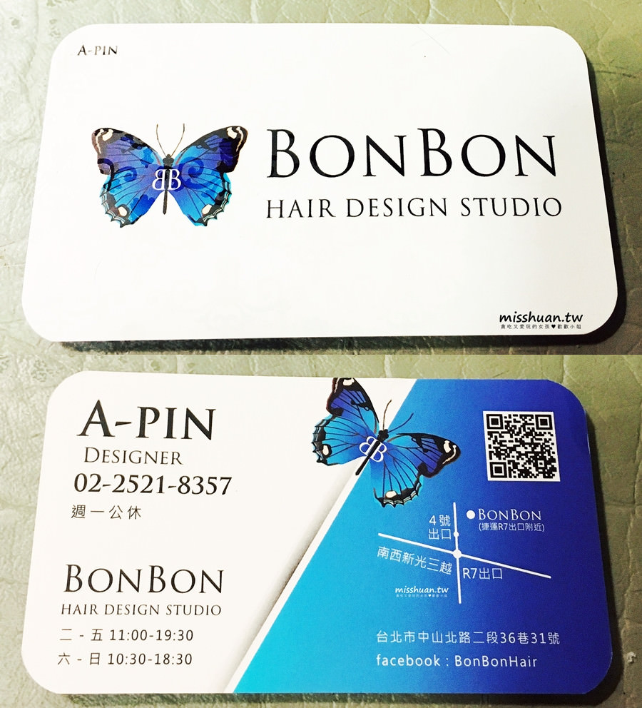 Bon Bon Hair Design Studio 燙髮