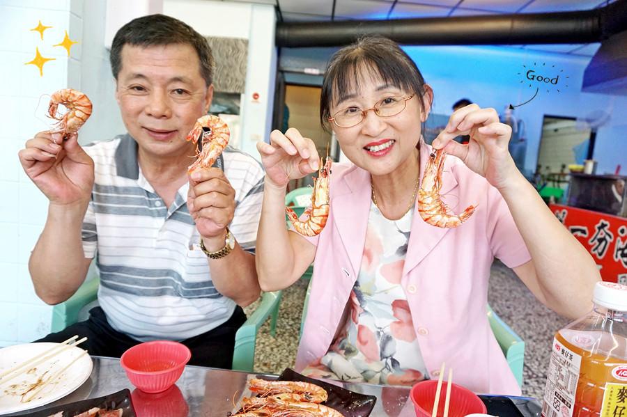 新竹北區美食 | 第一夯海鮮燒物 平價烤海鮮 烤鮮蚵每盤只要100元
