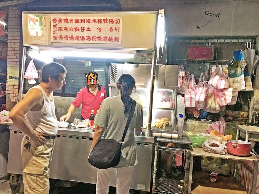 台北大同美食   重慶北路三段 無名麵攤 大龍峒美食 大龍市場