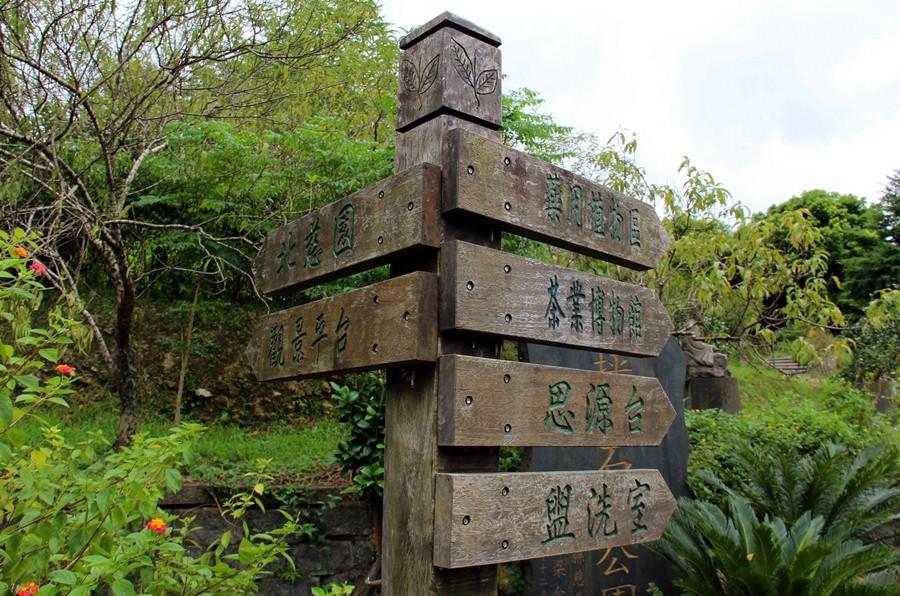 新北坪林景點 | 坪林石雕公園 依山傍水 緊鄰茶業博物館 是遊客森呼吸的好地方 - 夢想環遊日本