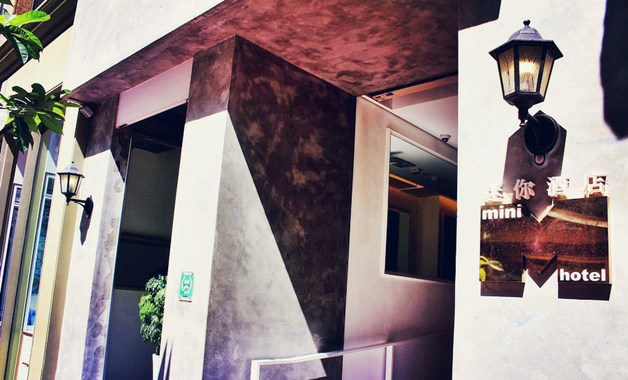 香港銅鑼灣住宿 | 迷你酒店 Mini Hotel 銅鑼灣港鐵站住宿 免費本地通話手機