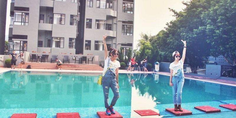 香港南區赤柱住宿   迷你公寓 Mini Studio 游泳池 免費本地通話 24H服務