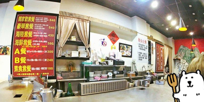 台中西區美食 大埔鐵板燒 精誠路美食 平價鐵板燒 貼心外送服務 飲料無限暢飲 單人套餐 多人家庭套餐 素食