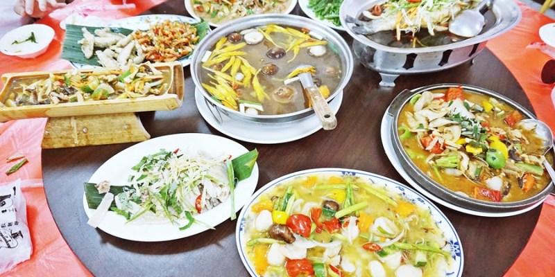 南投魚池美食   日月潭幸こう風味料理餐廳 伊達邵美食 邵族風味餐 經濟合菜