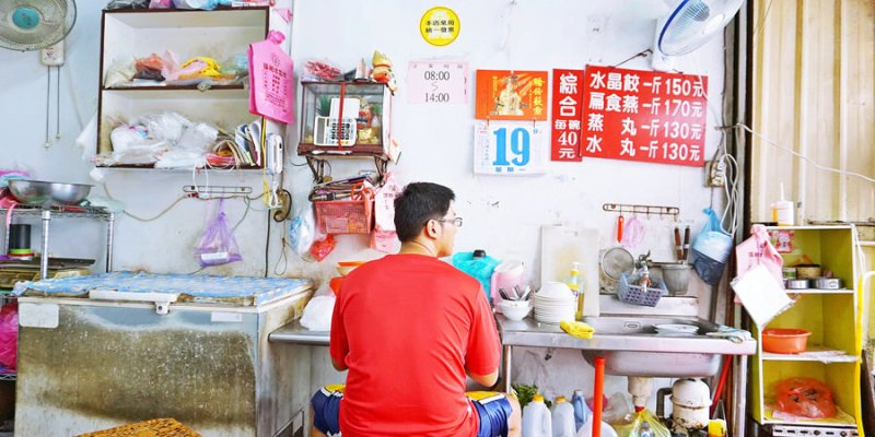 彰化鹿港美食 | 漢彬水晶餃 三代薪傳 百年老店 鹿港老街美食 綜藝大集合推薦