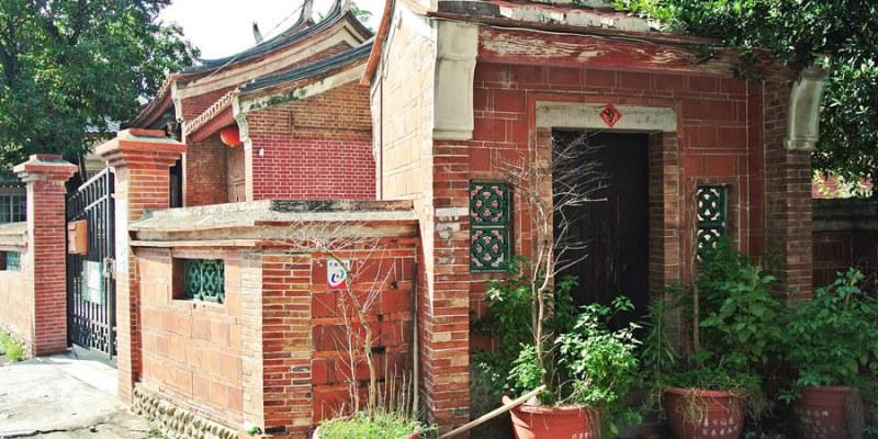 彰化鹿港景點 | 鹿港老街 節孝祠 台灣唯一獨座主祀貞節烈婦的祠廟