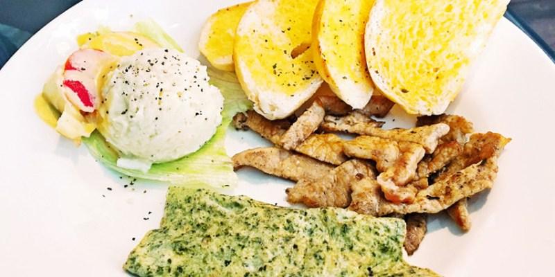 捷運大橋頭站美食 吐司喀 早午餐 義大利麵 Toast brunch & pasta 大同區早餐