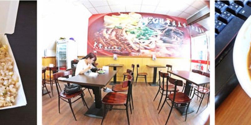 台中西區美食   大豐麵食專賣店 精誠路美食 手作寬麵 水餃 牛肉麵