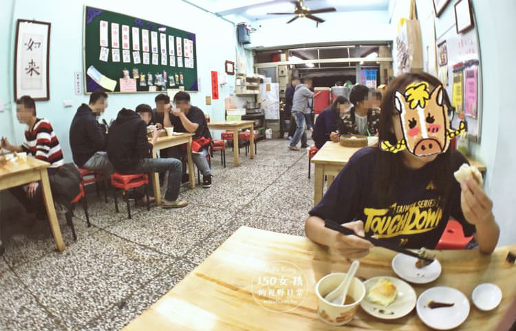 臺中西屯美食 曉明湯包 凌晨三點半 宵夜早餐推薦 知名排隊美食 - Wani。瓦妮又在吃