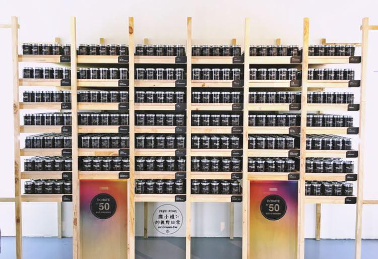 台中西區景點 | 勤美術館 2016聖誕村 記憶溫室 免費展覽參觀 伊聖詩芳療生活館