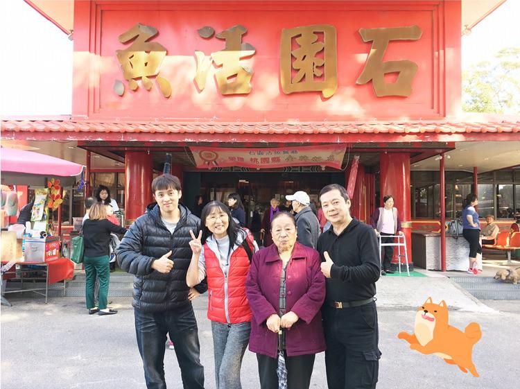 桃園龍潭美食 | 石園活魚 文化分店 石門水庫 老字號餐廳 聚餐聚會 包廂