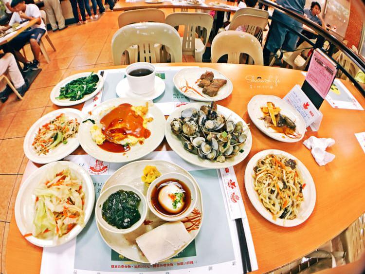 臺中南屯美食 臺中牛排館 元太祖蒙古烤肉 公益路吃到飽 兒童遊戲區 會議空間 - Wani。瓦妮又在吃