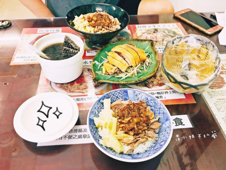 台中西區美食 美村鴨肉飯 台南古早味美食 牆壁上照片中的爸爸也太帥了 鴨肉絲 + 滷肉汁 + 筍絲有夠香