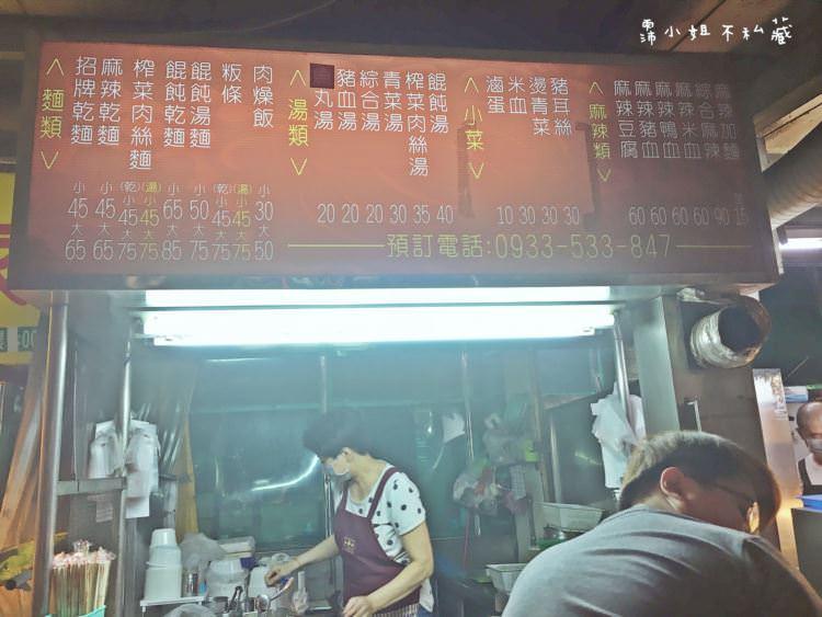 台中西區美食   精誠路商圈美食 無名小吃攤 麻辣豆腐鴨血 肉燥飯超好吃 肥瘦比例2比8 香氣十足 口齒留香