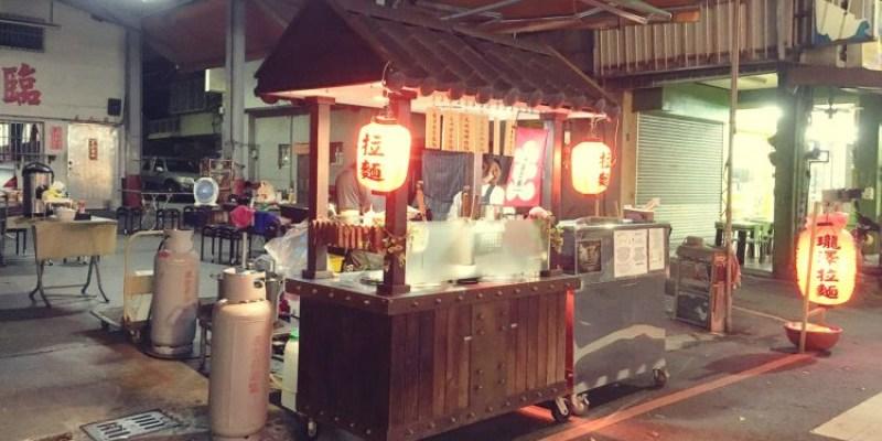 台中西區美食 瓏澤拉麵 每天只賣四小時 售完為止 排隊也不一定吃的到 限時限量 美村路一段
