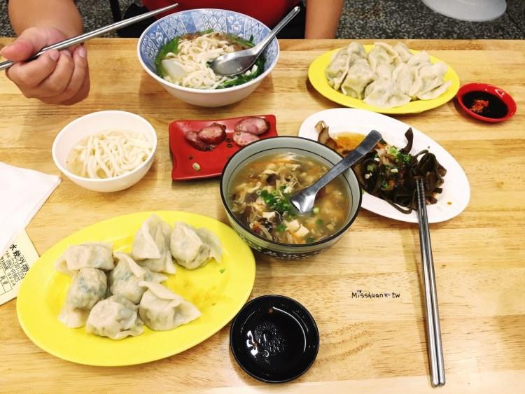 台中西區美食 阿雞汁水餃 手工大水餃 真材實料 堅持每日新鮮手工現包 數量有限 就在華美街等你來唷