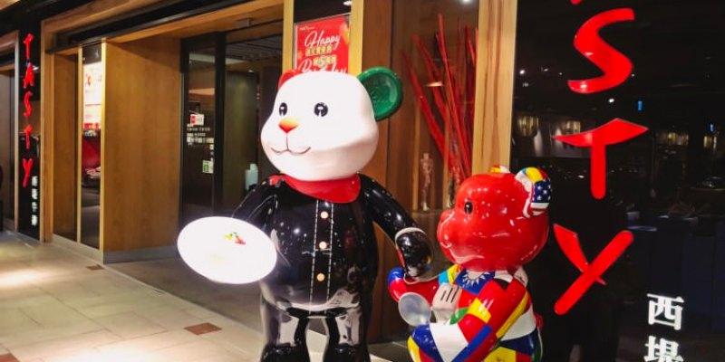 台中西區美食 Tasty 西堤牛排 台中金典綠園道店 平價排餐套餐選擇 優格鮮蝦時蔬與巧克力冰淇淋袋終於回歸了