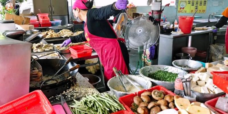 台中北屯美食 豬頭三的店 大坑排隊美食 炸粿 蚵嗲 大骨筍湯 多款炸物香噴噴 麵食熱湯都好吃 料多實在 東山路二段