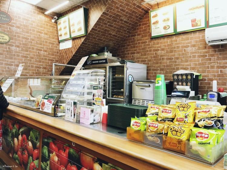 台中南屯美食 SUBWAY 自由開心DIY專屬於自己獨一無二的潛艇堡 早餐晚餐都吃的到 大業路美食