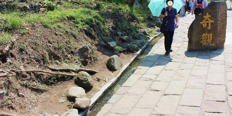 台東東河景點 水往上流奇觀 神奇的地理奇觀 騙過雙眼 視覺假象 水居然往高處流?