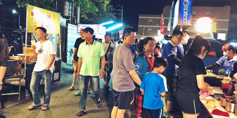 台中清水美食景點 清水夜市 民享三街 僅營業星期三六 吃喝玩樂都有 停車方便