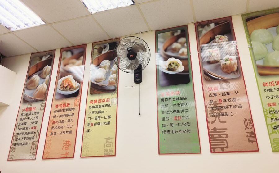 臺中西區美食 傻師傅湯包 滿300可外送 精誠路小吃 燒賣 蒸餃 酸辣湯 涼飲 蝦餃 豆漿 - Wani。瓦妮又在吃