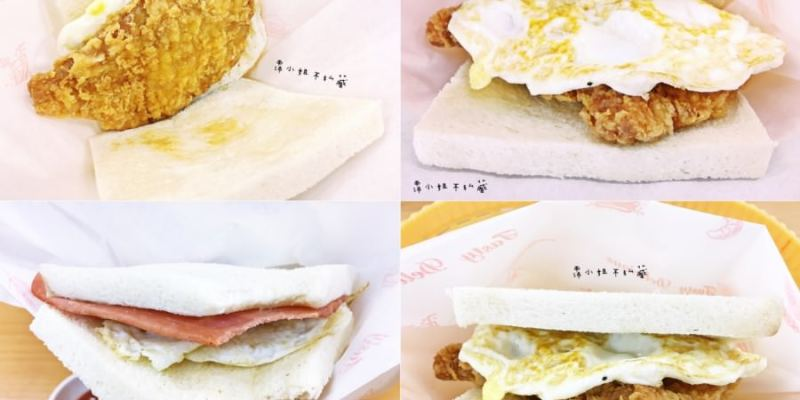 台中西區美食 弘爺漢堡 ㄛ嗨呦店 精誠路早餐 連鎖平價早餐 營業早上5點至上午11點半