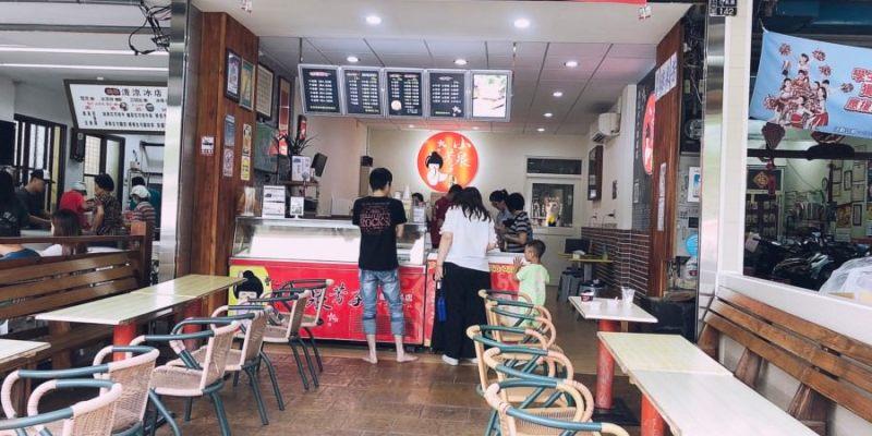 雲林斗六美食 曾記 小泉芳子手做冰品店 溝仔垻 冰沙 冰淇淋 冰餅 冰棒 低溫宅配