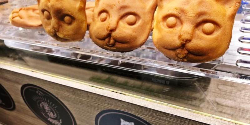 台中北區美食 黑祖 貓奴燒 雞蛋糕 黑糖鮮奶 一中街排隊美食 超可愛貓頭造型甜點 起司好牽絲