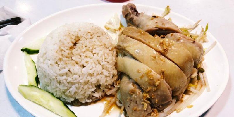台中西區美食 南香海南雞飯 馬來風味料理 中美街小吃 外帶內用都方便