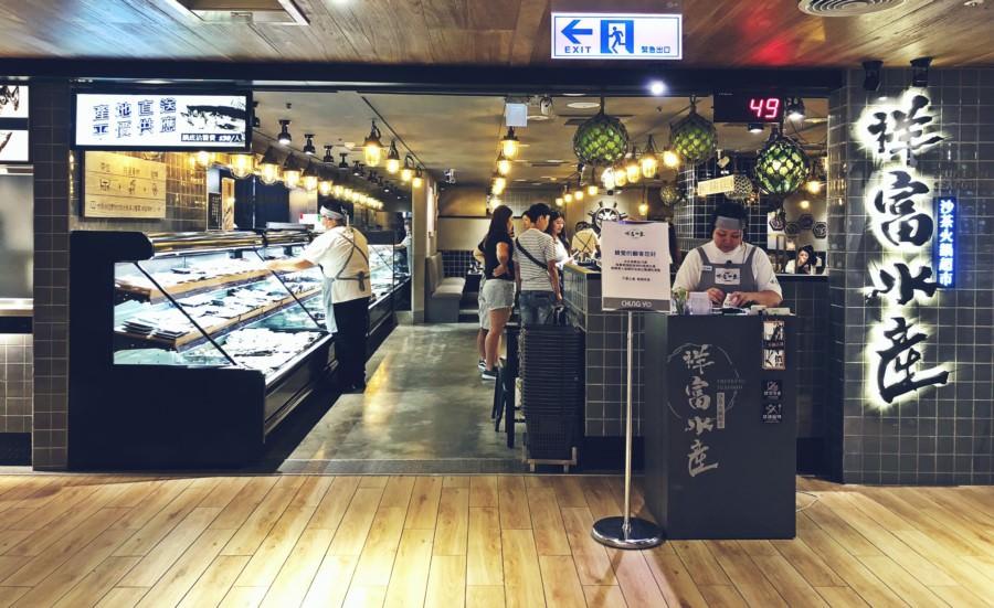 台中北區美食 祥富水產 沙茶火鍋超市 享受超市食材現買現煮樂趣 漁港直送海鮮 一中街商圈餐廳