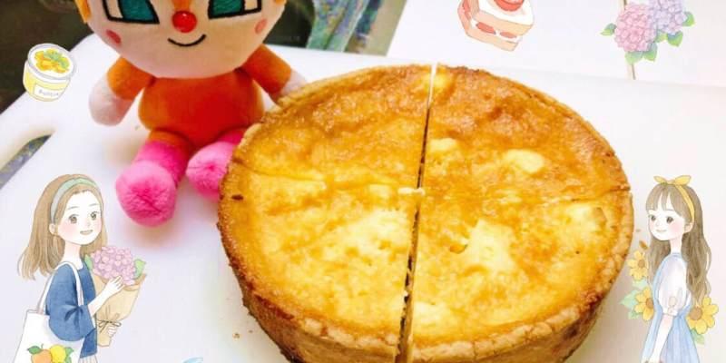 團購美食 住河邊 Cheese Cake 網購宅配蛋糕 手工製作重乳酪塔超好吃 面交自取也可以喔!