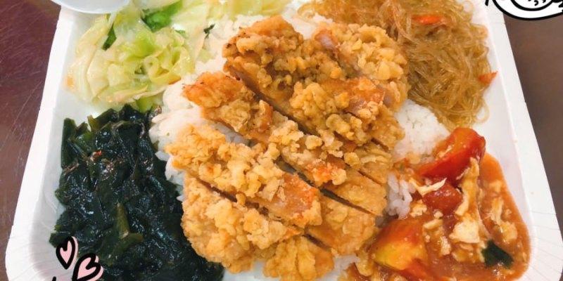 台中潭子美食 港味燒腊快餐便當 全雞全鴨料理 公司機關團體歡迎訂購