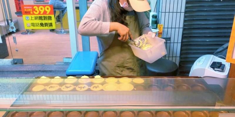 台中潭子美食 日式珍珠紅豆餅 萬金通訊前 現點現烤 多款創意口味 一顆15元 7顆只要100元