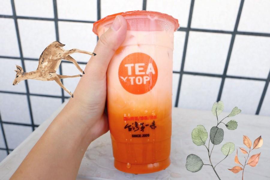 TeaTop臺灣第一味 潭子頭張店 泰泰鮮奶茶 冬季限定 - 瓦妮又在吃