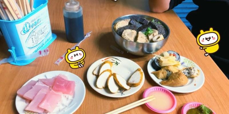 台中潭子美食 潭子壽司 銅板美食好便宜 平價關東煮 生魚片