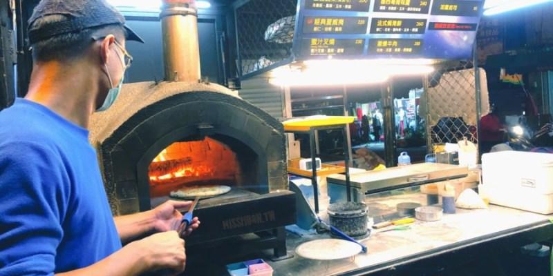 台中潭子美食 火星窯烤披薩 火星2號 mars pizza 移動餐車 手工現點現烤比薩 配料超澎湃!