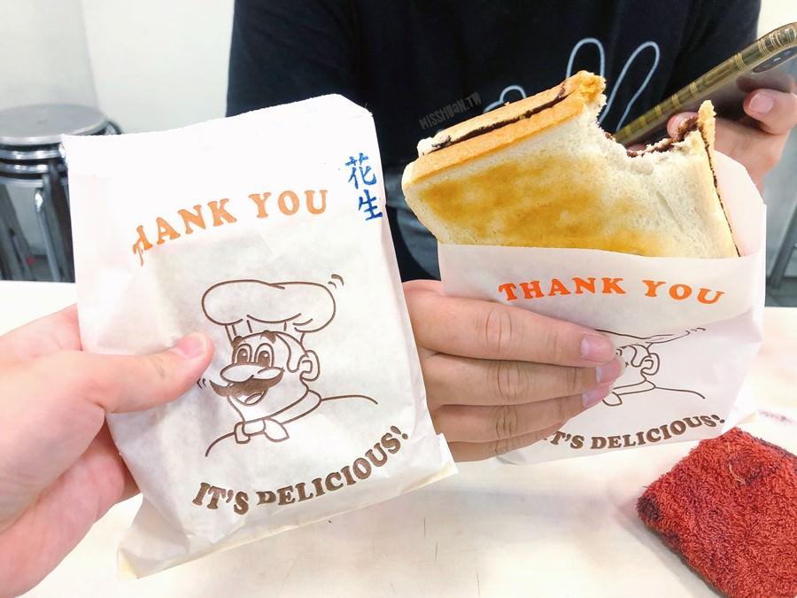 台中南區美食 美乃屋 忠孝路夜市 果汁每杯一律$50 必配烤吐司超涮嘴!在地老店推薦