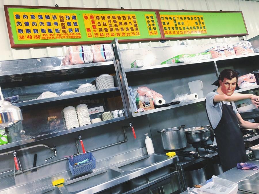 臺中南區美食【賴十五魯肉飯】24H凌晨宵夜場.夜貓子的平價小吃店.建成路與仁德街交叉口 - 瓦妮又在吃