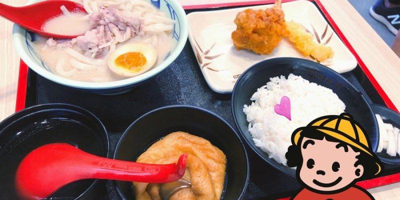 台中北區美食 丸龜製麵&豚一屋 IPLAZA愛廣場餐廳 一中街商圈 現點現做 自助餐一條龍方式好特別