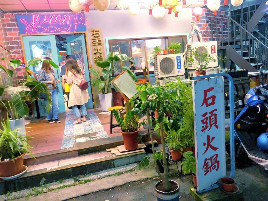 台中西區美食 食藝石頭火鍋 古早味獨門炒料爆香有夠讚!食尚玩家推薦 從台北飄來的好滋味~