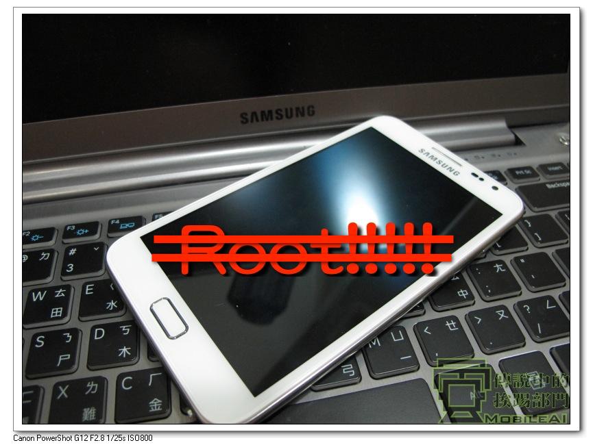教您如何讓 Samsung Galaxy NOTE Android 4.0 Unroot 恢復原廠設定 - 傳說中的挨踢部門