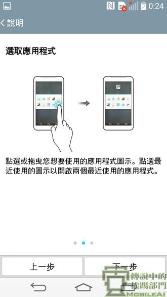 具備2K螢幕、4G全頻段、雷射對焦的 LG G3 值得入手嗎? - 傳說中的挨踢部門