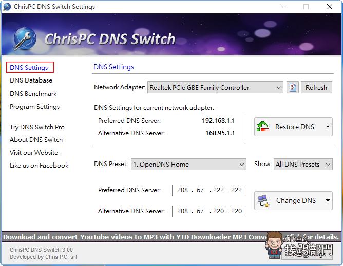 Windows DNS
