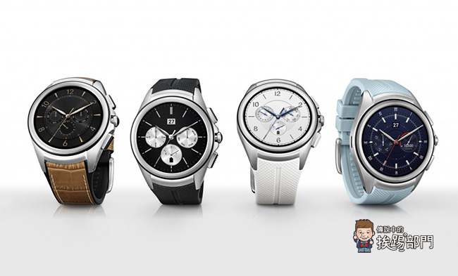 LG Watch Urbane 2nd Edition